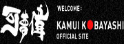 kamui_logo_2.jpg